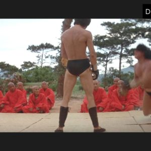 Bruce Lee butt pic